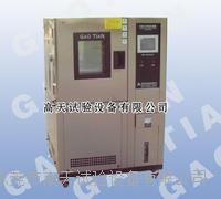 可伸手進去測試型恒溫恒濕試驗箱 GT-TH-S-80G/Z/D
