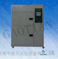 二箱式高低溫沖擊試驗箱 GT-TC-100