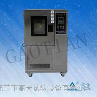線性高低溫試驗箱 GT-T-80