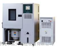 三綜合試驗箱 GT-TH-SZ-1000L
