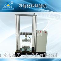 高低溫電子萬能試驗機 GT-GDW-L-2T