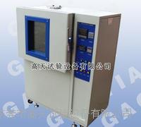 換氣式老化試驗箱 GT-HQ-101