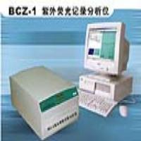 紫外熒光記錄分析儀 ZY-300U