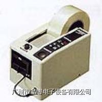 膠帶自動切裁機