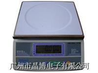 电子计重称|台湾佰伦斯电子计重称BWWS-6 BWSS-6