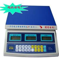 電子計價秤|電子秤|臺灣佰倫斯電子計價稱BPS-3