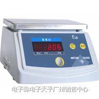防水电子秤 梅特勒防水电子天平CUB-7.5 CUB-7.5