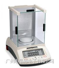 华志电子天平HZ-2004/205 HZ-2004/205
