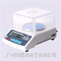 清华DJ-202B高精度电子天平|CHQ清华电子秤200g/0.01g DJ-202B