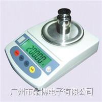 清华DJ-1002C高精度电子天平|CHQ清华电子秤1000g/0.01g DJ-1002C