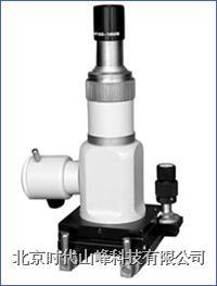 XH-500/D/C便攜式金相顯微鏡
