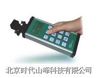 手持式激光測徑儀 LDM-01H/LDM-02H