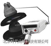 IT4絕緣子帶電測試儀 美國HD公司 IT4