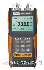 FRL-02光插回損測試儀 FRL-02