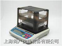 直讀式電子密度計