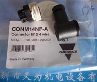 CONM14NF-A瑞士佳樂CARLO GAVAZZL接口
