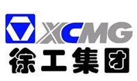 服务案例  徐州工程机械集团有限公司