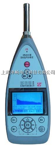杭州爱华上海销售中AWA6291-2系列实时信号分析仪 1级 1/1OCT分析 不含打印机