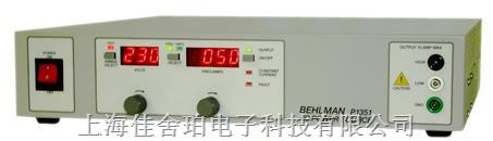 1350VA,AC Source 交流源dota2下注网站,实验室电源dota2下注网站,两档输出可调,输入和输出均支持400Hz 中频