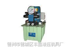 DBD型電動泵