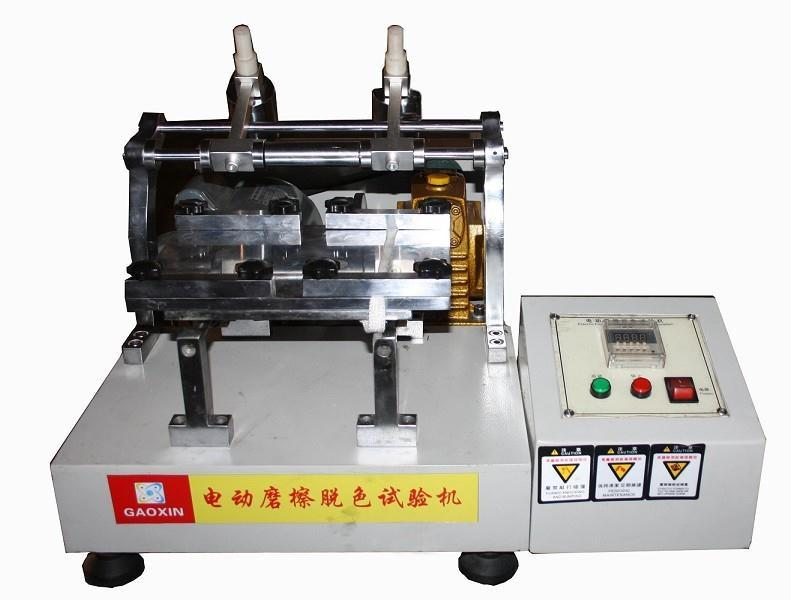 电动磨擦脱色试验机