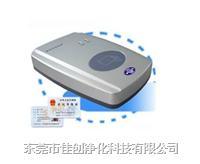 身份证阅读器 神盾 ICR-100M