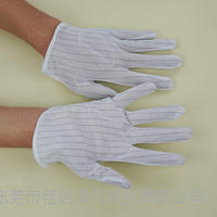 东莞双面防静电防滑点胶手套 PVC点胶防静电手套