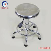 防静电工作椅 不锈钢圆凳