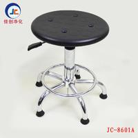 实验室升降凳子椅子 JC-8601A