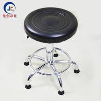 Anti-static PU Leather ESD  chair  JC-8601E