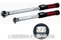 13000系列Professional Torque Wrench