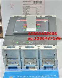 T6N800 PR221DS-LSI R800 FF 3P,ABB塑壳断路器 T6N800 PR221DS-LSI R800 FF 3P