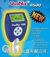 覆层测厚仪 德国尼克斯QuaNix 8500