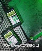 超声波测厚仪 MX-6/MX-6DL MX-3 MX-5