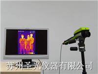 人体测温专用红外热像仪