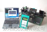 凯恩综合烟气分析系统 KM9106E