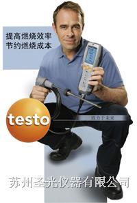烟气分析仪 testo 330-2 LL