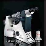 研究型倒置金相显微镜 DMI 5000M