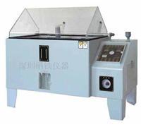 盐雾箱 XK-Y120