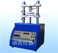 纸板边压强度测试仪 XK-HY200