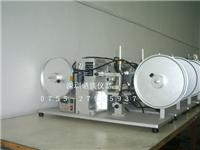 RCA纸带磨擦试验机 XK-RCA7-IBB