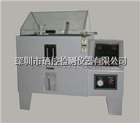 盐雾试验箱 XK-Y60