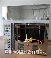 GB4943水平垂直燃烧试验仪