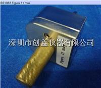BS1363mg4355 cc线路检测量规