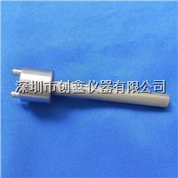 GB1002图17量规- 10A单相两极双用圆插部分通规