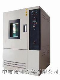 温度检测设备