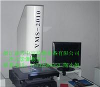 浙江二次元影像测试仪