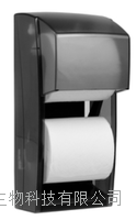 04460 Scott® 2 Ply Standard Roll Bathroom Tissue  04460 Scott® 2 Ply Standard Roll Bathroom Tissue