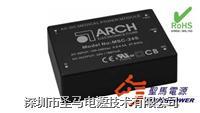 ARCH医疗电源MSC-5D--圣马电源专业代理进口电源 MSC-5D