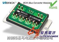 BC048A160T024FP
